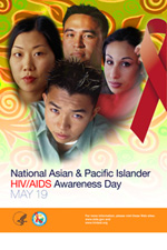 Poster from national AIDS Awareness Day.